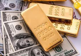 نرخ ارز، دلار، سکه، طلا و یورو در بازار امروز سه شنبه اول بهمن ۹۸