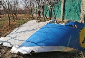 وزیر راه: احتمال ارسال جعبه سیاه هواپیمای اوکراین به کشور ثالث