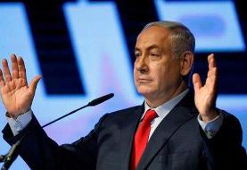 نتانیاهو: باید بر تهدید ایران چیره شویم