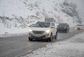 وضعیت جوی و ترافیکی جاده ها/کدام محورها مسدود هستند