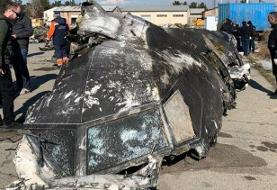دومین گزارش کمیسیون بررسی سانحه بوئینگ اوکراینی +دانلود