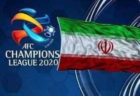 شکایت باشگاههای ایران از کنفدراسیون فوتبال آسیا به CAS