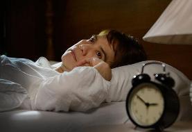 یک راهحل مؤثر برای زمانهایی که خوابتان نمیبرد