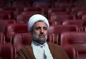رئیس کمیسیون امنیت ملی مجلس ایران: سقوط هواپیمای اوکراینی بر اثر حمله ...