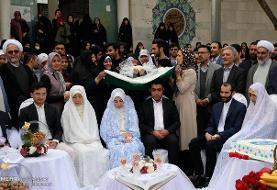 تمدید مهلت ثبت نام در مراسم ازدواج دانشجویی