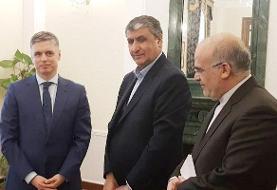 وزیر خارجه اوکراین و وزیر راه ایران دیدار کردند