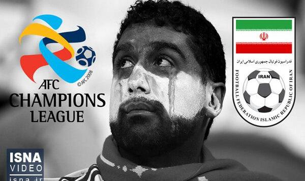 دلیل اصلی AFC برای سلب میزبانی از فوتبال ایران: شلیک اشتباهی موشک به هواپیمای مسافربری