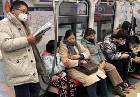 شیوع یک ویروس مسری مرموز در چین