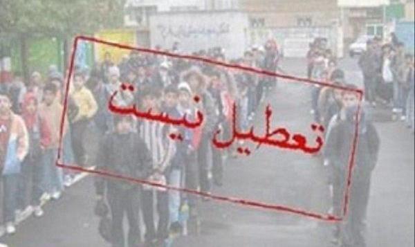 مدارس تهران فردا تعطیل است؟