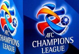 پیشنهاد AFC برای حل مناقشه میزبانی ایران در لیگ قهرمانان آسیا