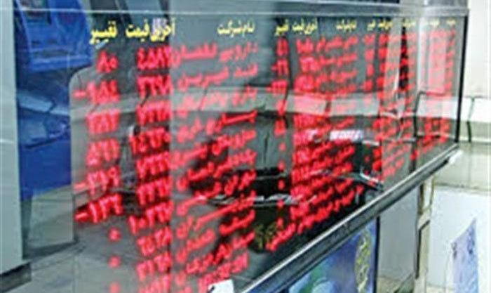 بورس تهران به قله رسید: کدام سهامداران سود بیشتری کردند؟