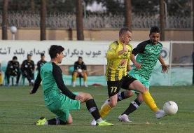 پیروزی سپاهان برابر نساجی/ گلزنی رفیعی در اولین بازی