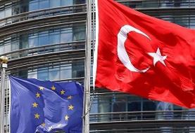 اتحادیهاروپا قطع کمکها به ترکیه را تکذیب کرد