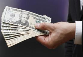 برابری ثروت یک درصد جمعیت جهان با ثروت دو برابر ۹۰درصد جمعیت دنیا