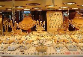 یک طلا فروشی در ماهشهر به صورت مسلحانه سرقت شد
