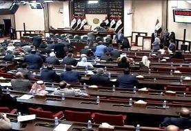 پارلمان عراق تحریم مسؤولان آمریکایی را خواستار شد