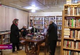 همشهری TV | بازیگری که کتابخانه تاسیس کرد