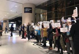 تصاویر | ممانعت دولت آمریکا از بازگشت دانشجوی ایرانی به این کشور