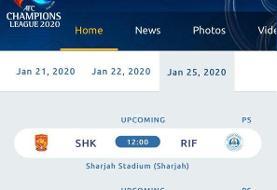 AFC شهرهای میزبان بازی تیمهای ایرانی را اعلام کرد!