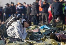 بلاتکلیفی پیکر ۵ شهید سانحه هواپیمای اوکراینی | واکنش پزشکی قانونی