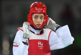 روزنامه های آلمانی: کیمیا علیزاده نمی تواند در المپیک برای آلمان مبارزه کند