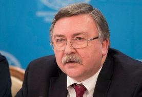 اولیانوف: در نشست کمیسیون مشترک درباره راههای ارتقای اجرای برجام رایزنی میکنیم