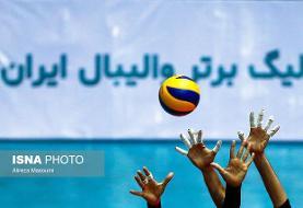 هواداران والیبال کاله مازندران محروم شدند