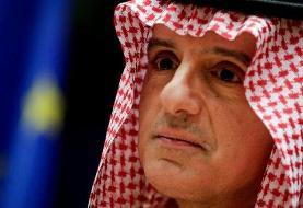 الجبیر: به ایران پیام علنی دادیم نه مخفیانه