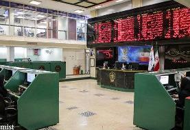 کاهش ۳۷۹۸ واحدی شاخص بورس در پایان معاملات امروز