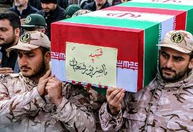 تشییع پیکر یک شهید سانحه هوایی در بابل مازندران