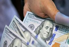 نرخ خرید و فروش دلار و یورو در صرافی بانکها