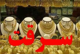 سرقت مسلحانه از یک طلا فروشی در ماهشهر