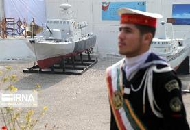 نیروی دریایی ارتش استخدام میکند