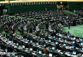 یک نماینده مجلس برای کشتن ترامپ جایزه گذاشت | همه کرمانیها ابایی ندارند در راه حاج قاسم شهید شوند