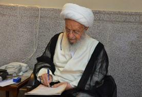 دفتر آیتالله مکارم شیرازی شایعه منتشر شده در فضای مجازی را رد کرد