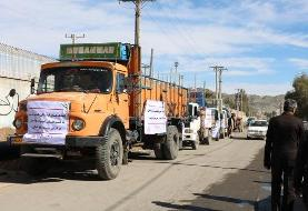 ارسال کمک های غیرنقدی بانک ملت برای سیل زدگان استان سیستان و بلوچستان