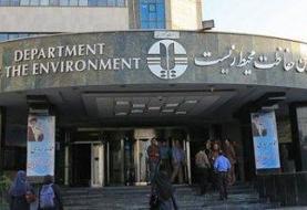 آلودگی هوای تهران، معطل ۵ میلیون تومان / سازمان محیط زیست کوتاهی می&#۸۲۰۴;کند