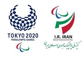 برگزاری نشست خبری دبیر اجرایی کمیته ملی پارالمپیک در هفته آینده