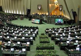 خروج احتمالی ایران از انپیتی