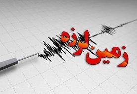 وقوع زلزله ۵.۲ ریشتری در هرمزگان / ترکخوردگی برخی منازل