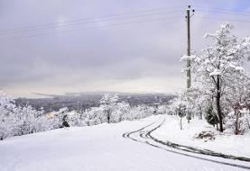 پیش بینی هواشناسی از ورود سامانه جدید و بارش برف و سرمای کم سابقه
