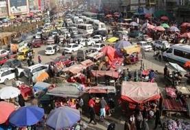 بانک جهانی رشد اقتصادی افغانستان را ۲.۹ درصد اعلام کرد