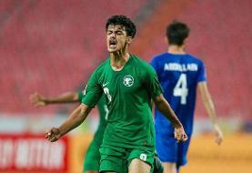 تیم فوتبال امید عربستان به المپیک صعود کرد
