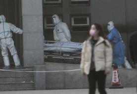 ورود خارجیها به کره شمالی ممنوع شد