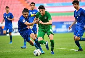 صعود فوتبال عربستان به المپیک توکیو