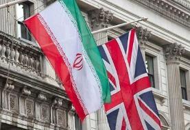 برگزاری دادگاه تجدیدنظر برای بررسی سود سپرده بدهی بریتانیا به ایران