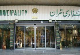 تحقیق و تفحص از شهرداری تهران به عمر مجلس دهم نمیرسد