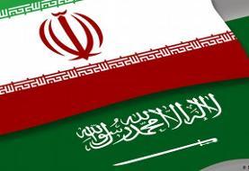 وزیر خارجه عربستان: راههای مذاکره تهران با ریاض باز است