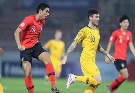 راهیابی تیم فوتبال کرهجنوبی به فینال انتخابی المپیک