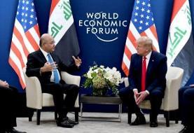 استعفای مشاور رییس جمهوری عراق در اعتراض به دیدار با ترامپ